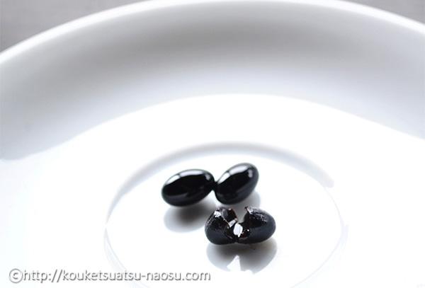 実際に注文したにんにくサプリ「三黒の美酢」を検証